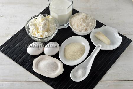 Для работы нам понадобится творог, кефир, манная крупа, сахар, ванильный сахар, сливочное масло, разрыхлитель, яйца.