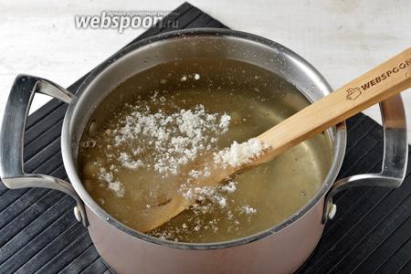 В кастрюле соединить воду (1300 мл), сахар (1 стакан) и лимонную кислоту (0,5 ч. л.). Довести до кипения и кипятить 1 минуту.