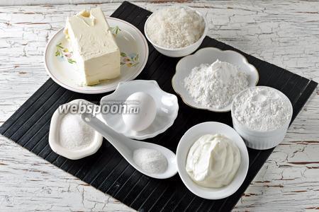 Для работы нам понадобится мука, сахар, яйца, разрыхлитель, ванильный сахар, порошок ванильного пудинга, сметана 15%.