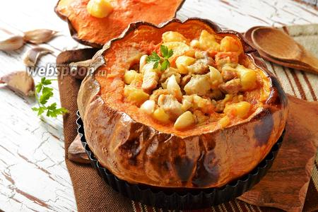 Тыква фаршированная мясом и картошкой