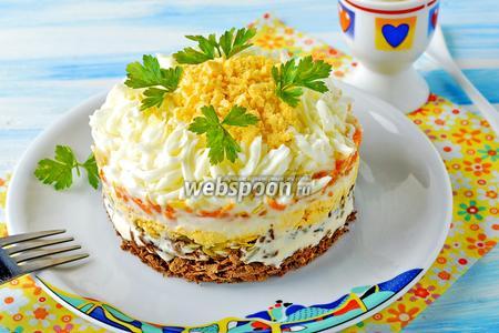 Слоёный салат с говяжьей печенью