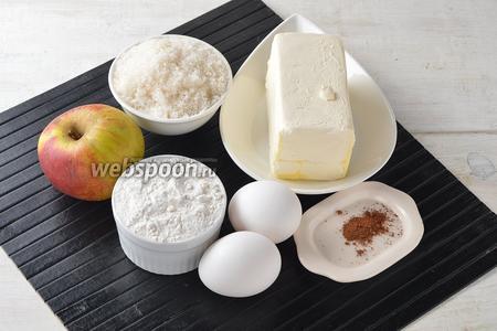 Для работы нам понадобится сливочное масло, пшеничная мука, сахар, корица, 1 яйцо, яблоки.