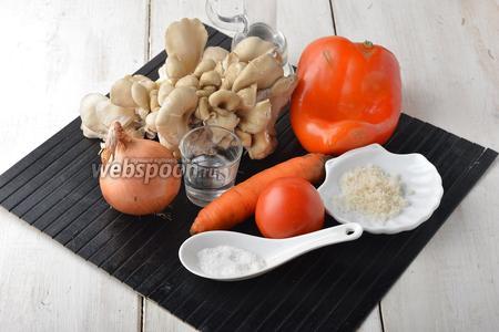 Для работы нам понадобятся вёшенки, помидоры, сладкий перец, репчатый лук, морковь, подсолнечное масло, сахар, соль, уксус.