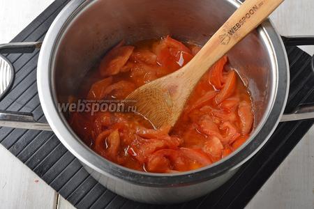 В толстостенной кастрюле соединить нарезанные дольками помидоры (500 г) и подсолнечное масло (150 мл). Тушить, помешивая, 5-7 минут. Чтобы помидоры хорошо пустили сок.