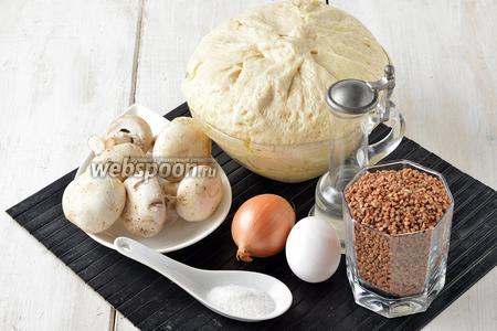 Для работы нам понадобится дрожжевое тесто для пирожков, яйцо, репчатый лук, соль, гречневая крупа, шампиньоны, подсолнечное масло.
