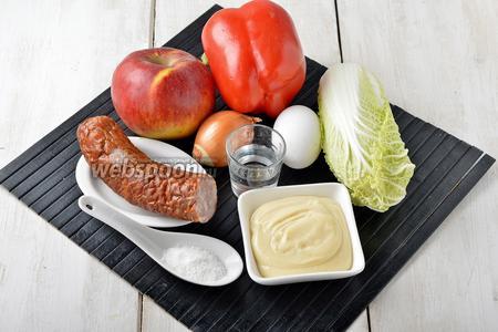 Для работы нам понадобится репчатый лук, яйца, яблоки кисло-сладких сортов, сладкий перец, копчёная колбаса, майонез, соль, столовый уксус, пекинская капуста.