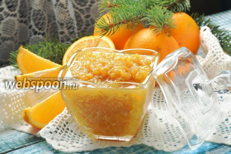 Фото Варенье из апельсинов через мясорубку