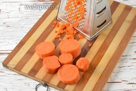 Морковь (150 г) отварить до готовности и натереть на самой мелкой тёрке.