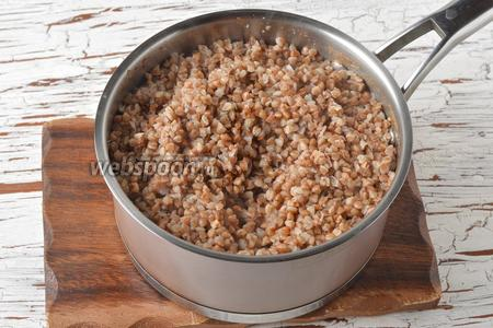 Гречневую крупу (1,5 стакана) отварить до готовности с добавлением соли (0,8 ч. л.).