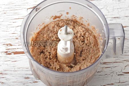 Измельчить до образования однородной массы. На этом этапе проверить массу на соль.