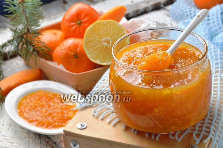 Фото Варенье из тыквы с мандарином и лимоном