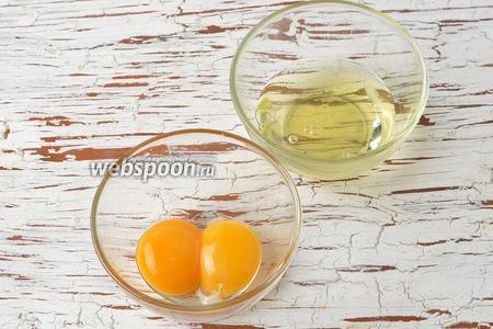 У 2 яиц отделить белки от желтков. В этом блюде нам понадобятся только желтки. Белки вы можете использовать для приготовления других блюд.