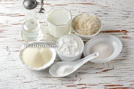 Для работы нам понадобится манная крупа, сахар, молоко, ванильный сахар, разрыхлитель, подсолнечное масло.