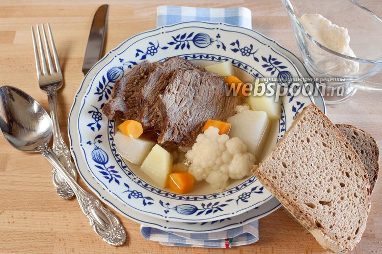 Фото Вареная говядина «Tafelspitz»