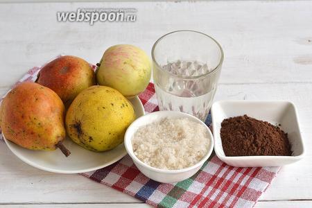 Для работы нам понадобятся яблоки, груши, сахар, вода, какао.