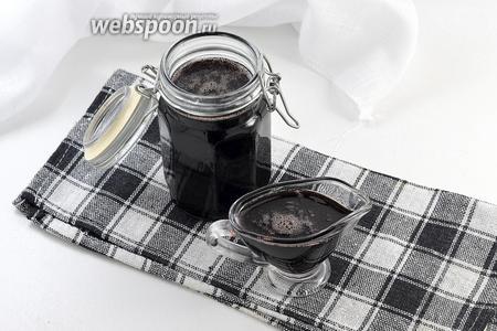 Разлить сироп в посуду с плотно закрывающейся крышкой. Отправить в холодильник. Использовать по мере надобности.