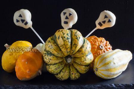Кейкпопсы на Хэллоуин «Черепа»