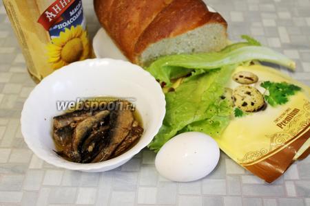 Для бутерброда взять кусок батона, шпроты, яйцо, майонез, масло, салат, соль.