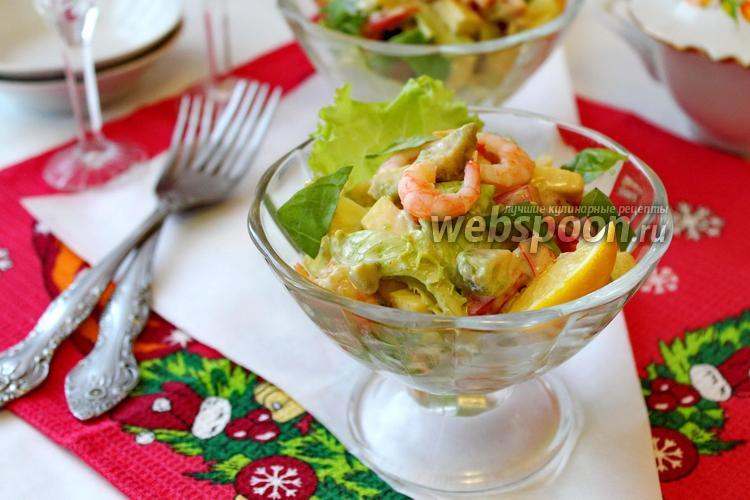 Фото Салат с авокадо и креветками