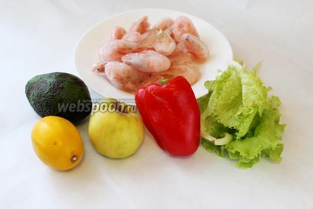 Для салата взять креветки, авокадо, яблоко, перец, зелёный салат, лимон, базилик.