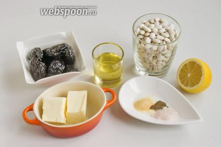 Подготовьте белую фасоль, сливочное масло, чернослив без косточки, растительное масло, сливочное масло, пряности и соль, лимон для сока.