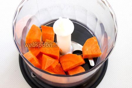 Очищенную морковь нарежьте небольшими кусочками, поместите в блендер. Измельчите максимально мелко.