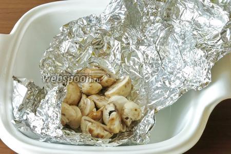 Готовим конвертики из фольги. Выкладываем по 50 г грибов, присоленных.