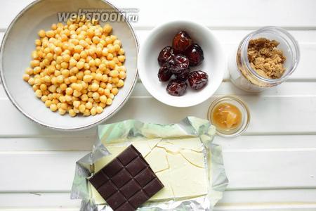 Ингредиенты: нут варёный (250 г именно варёного нута), финики, арахисовая паста (нам нужно 3 столовых ложки, точную цифру в граммах я не знаю!!!), мёд, шоколад тёмный (можно взять половинку белого).