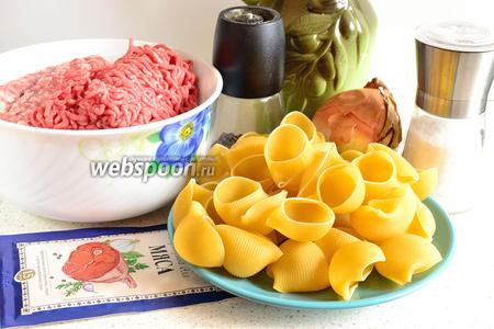 Подготовим продукты. Большие макароны-ракушки (паста «Лумакони»), фарш свиной и говяжий, лук репчатый, соль, специи и немного воды. Для смазки поверхности чаш пароварки используем немного подсолнечного рафинированного масла.