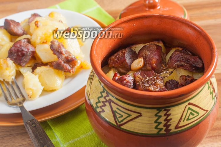 Фото Баранина в горшочке с картошкой