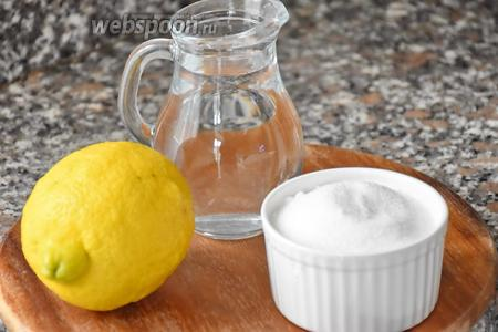 Для приготовления лимонных чипсов нам понадобится сахар, лимоны и вода.