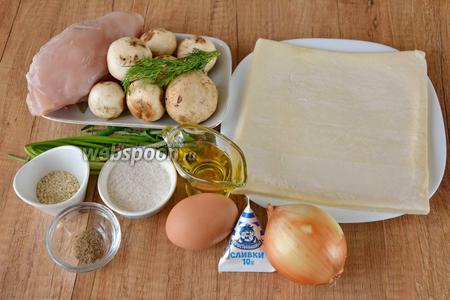 Для приготовления нам понадобится тесто слоёное, лук репчатый, шампиньоны, куриная грудка, лук зелёный, яйцо, масло подсолнечное, укроп, сливки, кунжут, соль, перец чёрный молотый.