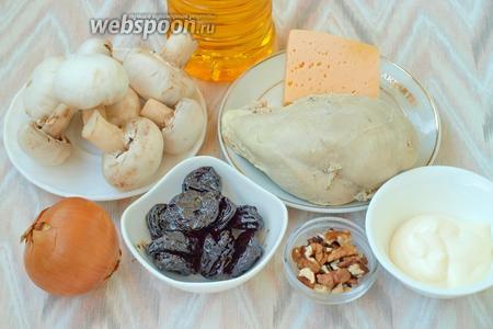 Для приготовления салата нам понадобятся следующие продукты: свежие шампиньоны, куриное филе, лук, чернослив, твёрдый сыр, грецкие орехи, майонез, соль, перец и масло для обжаривания грибов. Куриное филе я уже сварила заранее, но в противном случае ставим его варить, добавляем в воду соль.
