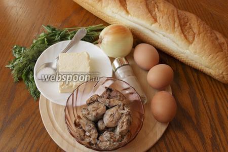 Что нам понадобится для этого рецепта: батон длинный, узенький, но не французский, яйца, масло сливочное, рыбные консервы в масле на ваш вкус, лук репчатый, зелень укропа и петрушки, соль и перец.