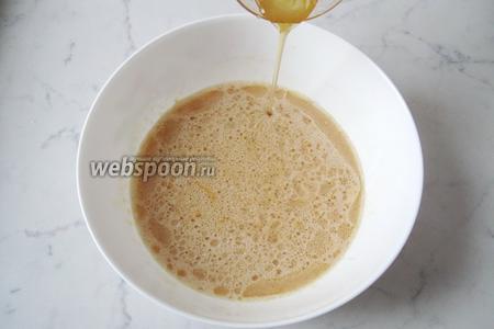 Растопить мёд и влить в миску.