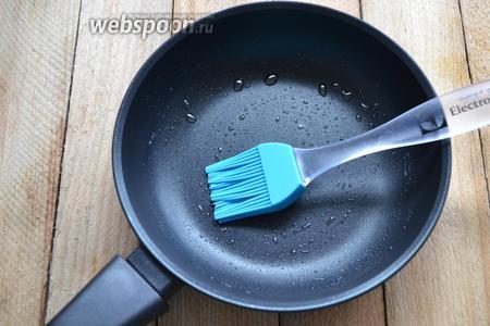 Сковороду хорошо разогреваем и перед первым блином смазываем её маслом.