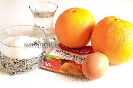 Для приготовления апельсинового зефира нужно приготовить сахар, агар-агар, воду, яйцо и апельсины.