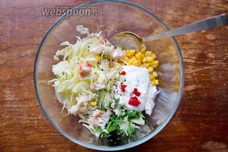 Смешать в салатнике все ингредиенты: филе, крабовое мясо, кукурузу, айсберг, йогурт, специи. Перемешать, попробовать на соль и специи, добавить при необходимости.