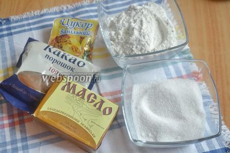 Для шоколадного крема понадобится мука, сахар, масло. какао порошок, коньяк и ванильный сахар.