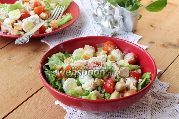 Фото Цезарь с курицей и помидорами