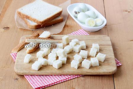 Мякиш нарезать кубиками одинакового размера, перепелиные яйца отварить  вкрутую, остудить, очистить.