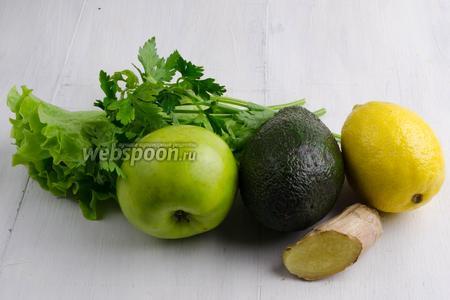 Чтобы приготовить напиток, нужно взять авокадо, лимон, зелёное яблоко сорта симиренко, пару листьев свежего салата, петрушку, свежий корень имбиря, заварить зелёный чай.