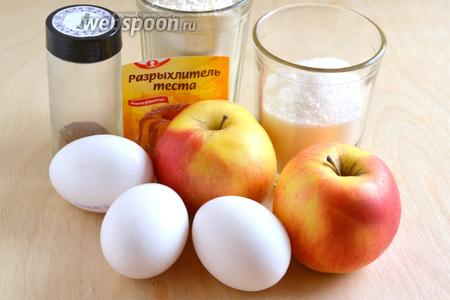 Подготовьте необходимые ингредиенты для приготовления шарлотки в мультиварке: муку, яблоки, яйца, сахар, разрыхлитель, щепотку соли. Также понадобится маленький кусочек масла для смазывания чаши.