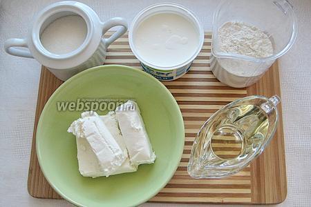 Подготовим необходимые продукты: творог жирностью 5%, муку, сахар, сметану, растительное масло, соль, разрыхлитель теста.