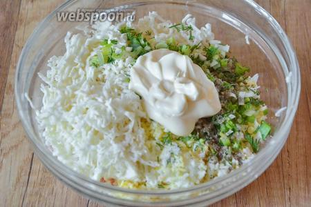 Заправляем начинку для тарталеток майонезом, добавляем соль и чёрный молотый перец.