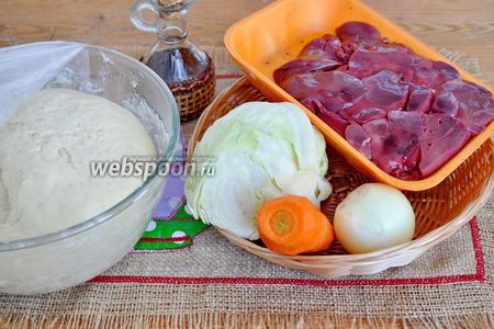 Нам потребуется тесто холодное, лук, морковь, капуста, соль и перец, сухие травы для аромата, печень куриная, масло подсолнечное.