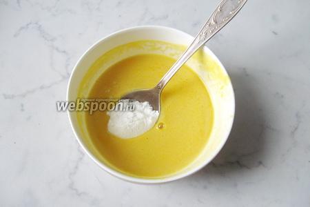 Во второй части апельсинового сока растворить 2 столовые ложки крахмала.