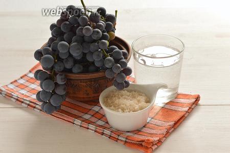 Для работы нам понадобится тёмный виноград, сахар, вода.