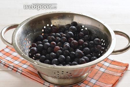 Виноград хорошо промыть, удалить испорченные ягоды, оборвать.