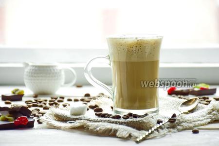 Раф-кофе